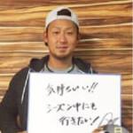中田翔選手